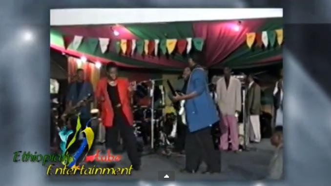 EET - Tadele Roba Live performances with Axumawit band 1997(1987 E.C)