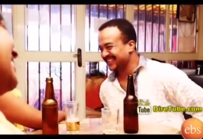 Ethiopian Comedy Series EBS - Part 5 - Full - S01E05