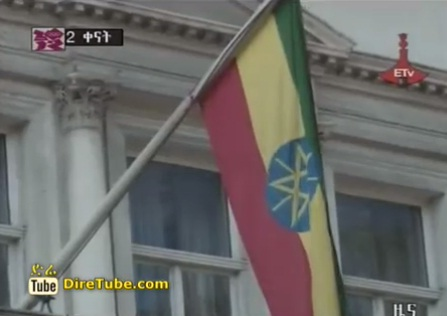 First Round Ethiopian Olympic Team Arrived in London