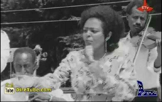 Algn Yemawayeh [Ethiopian Oldies]