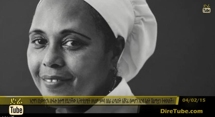 Ethiopian refugee wins entrepreneur of year prize