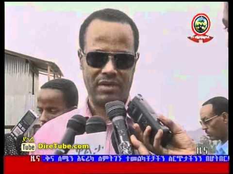 Addis City Mayor Visit Community Condominium Building Project