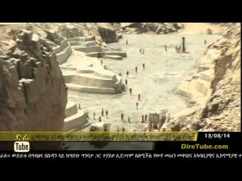 Tripartite Dialogue On Ethiopia's Millennium Dam Project To Resume Aug 25
