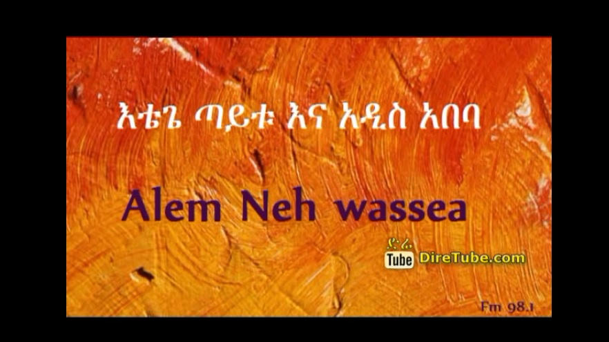Etege Taytu and Addis Ababa