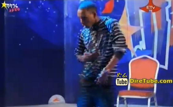 Yonas Juhad Dance Contestant 3rd Audition - Apr 12, 2014