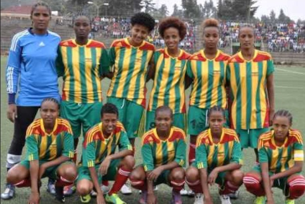 Ethiopian Women Vs Cameroon for Qualification at All-Africa Games