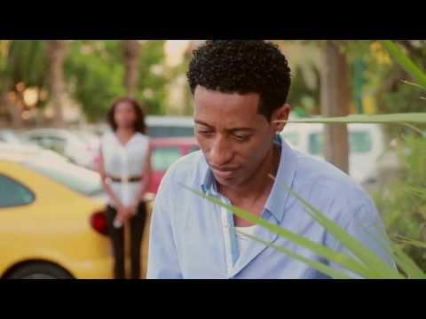 Saygebash [New! Ethiopian Music Clip 2013]