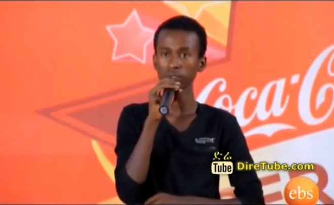 Esubalew Mekonnen Vocal Contestant From Bishoftu