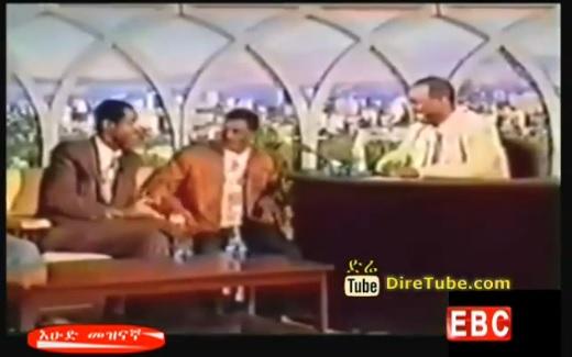 Comedian Alebachew Teka, Habte Mitiku and Dereje Haile