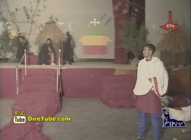 Ethiopian Related Entertainment News - July 1, 2012