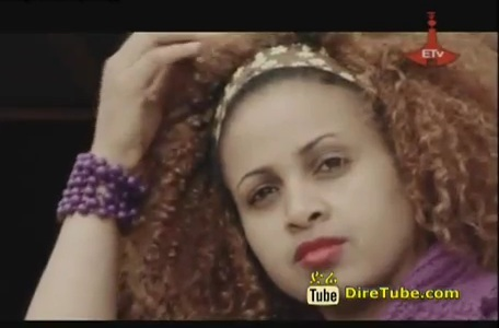 Mehar Afa [Tigrigna Music Video]