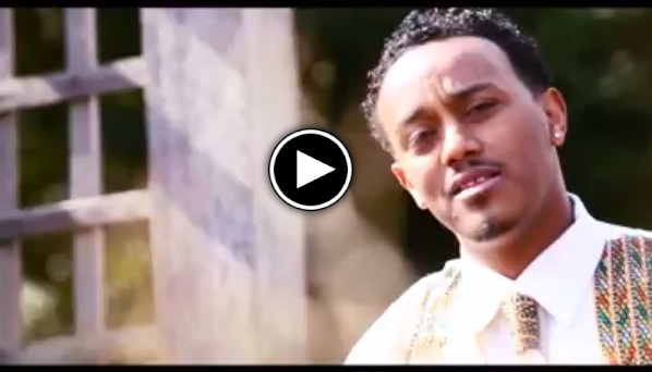 MALEDA [Best New Ethiopian Music 2014]