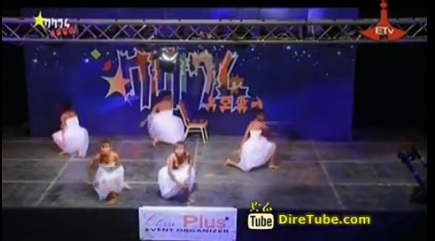 Ethio Addis Dance Contestant Crew 3rd Audition Addis Ababa