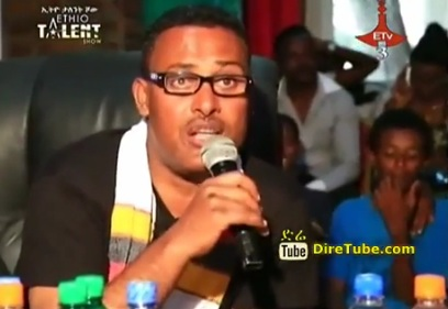 The Latest EthioTalent Show From Hawassa Jan 28, 2014