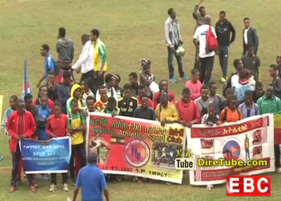 Ethiopian Sport - The Latest Evening Sport News and Updates From EBC October 2, 2014