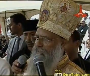 Patriarch Abune Mathias Live Speech @ Meskel Square