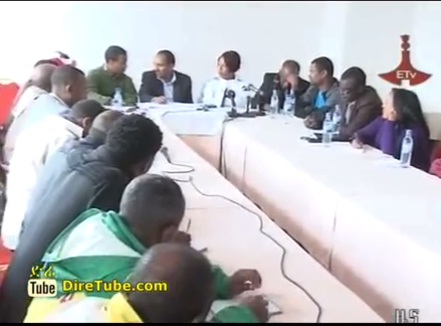 Ethiopian Sport - Federation Announce Athletes for London Olympic