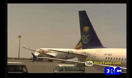 Ethiopian Air Transport