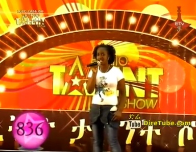 The Latest EthioTalent Show Dec 1,2013