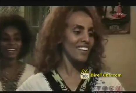 Gedamu [Amharic Music Video]