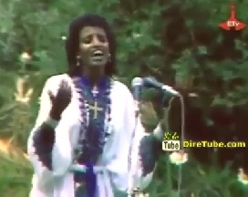 [Ethiopian Oldies Classic Music Video]