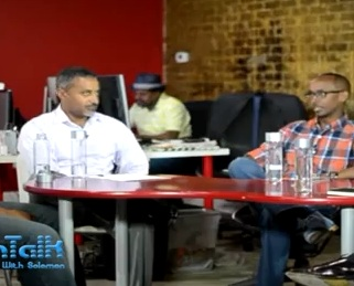 Ethiopia's Current ICT State - Discussion With IT Professionals Part 1