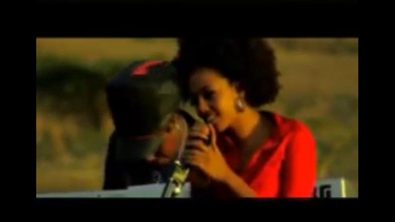 Metichalehu (መጥቻለሁ) [Ethiopian Rock Music]