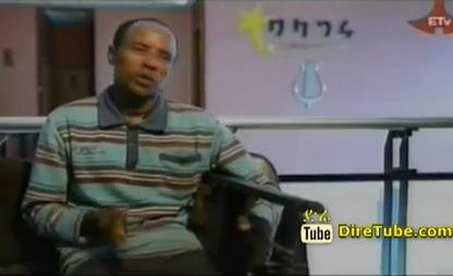 Getawi Abi 1st Round Episode 01