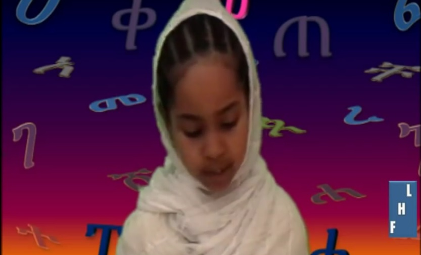 Beimnet - Adorable 6 year old Narrated The Story of Abraham (የአብርሃም ታሪክ)