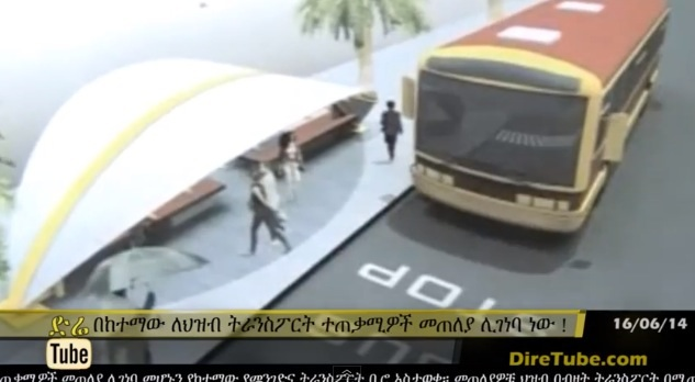 Bus and train shelters to be built in Addis