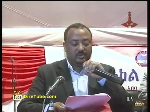 African Child Day Celebrate in Ethiopia