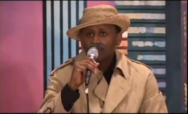 Are Minew [Ethiopian Comedy]