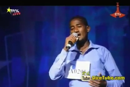Getachew Demberu Vocal Contestant 2nd Round Addis Ababa