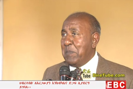 The Latest Amharic News From EBC October 31, 2014