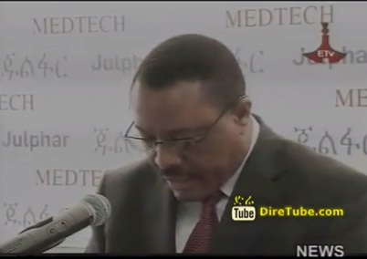 pharmaceuticals firm Julphar inaugurated manufacturing plant in Ethiopia