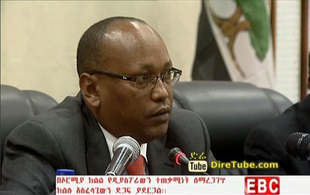 The Latest Amharic News From EBC Jan 25, 2015
