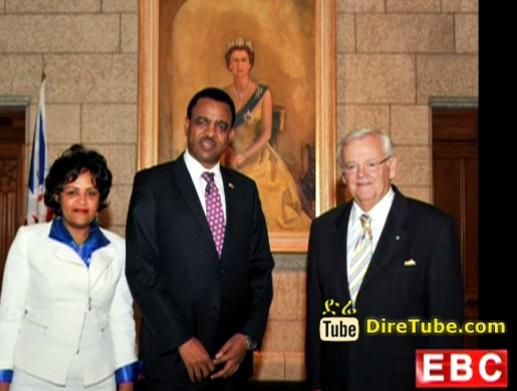 Ethiopian News - The Latest Amharic Evening News From EBC September 23, 2014