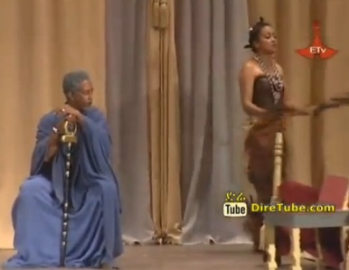 Ethiopian Theater at a Glance