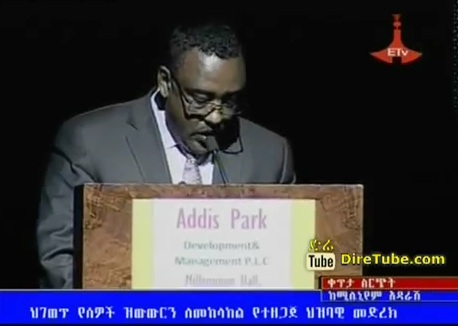 Demeke Mekonnen Speech at Millennium Hall on Illegal Migration