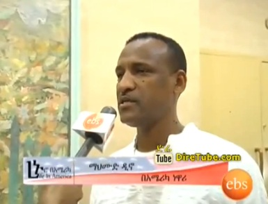 Family Night Ethiopian Celebrate in Washington DC Part 1