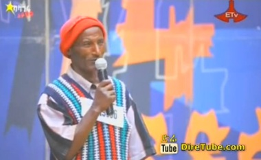 Seid Mushe Vocal Contestant From Harar