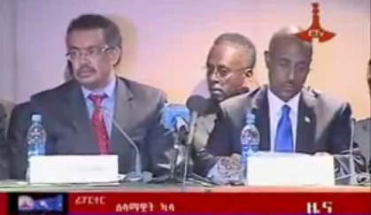 The Latest Amharic News Jan 24, 2014