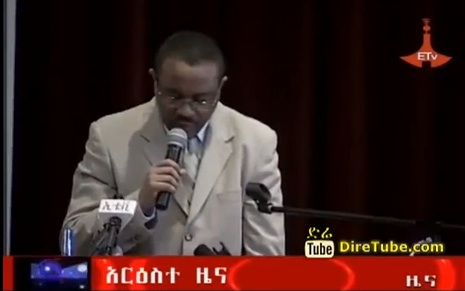 The Latest Full Amharic News Oct 27, 2013