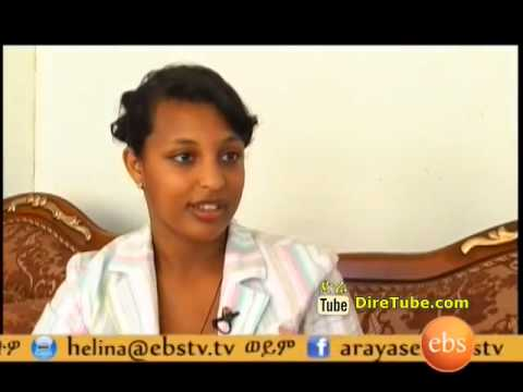 Ethiopian TV Series Episode 17