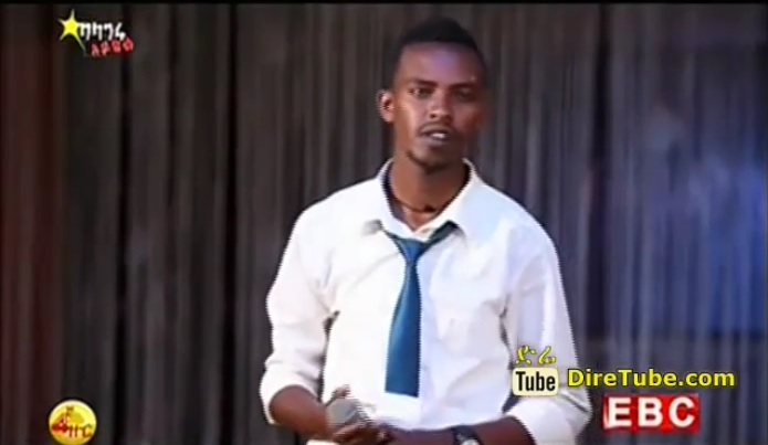 Nahom Ali Sings Tsegaye Eshetu's Anchi Kenategna |Balageru Idol 4th Audition