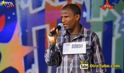 Balkew Alemu Vocal Contestant - 3rd Audition - Addis Ababa