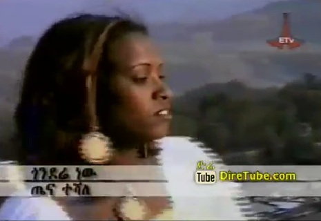 Gondere Naw [ Traditional Amharic Music Video]