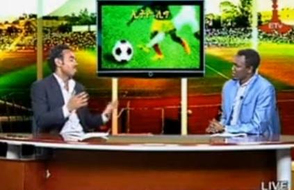 CHAN 2014 and Ethiopian National Team Jan 25, 2014