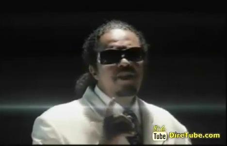 Endeafesh Yaregew [Amharic Music Video]
