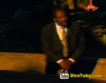 'Anche Kenatgna' [Ethiopian Oldies]